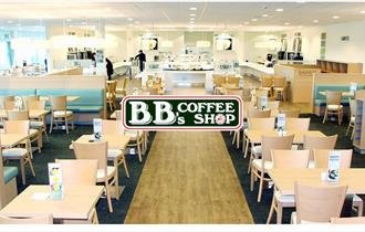 BBs Coffee Shop at Boundary Mill